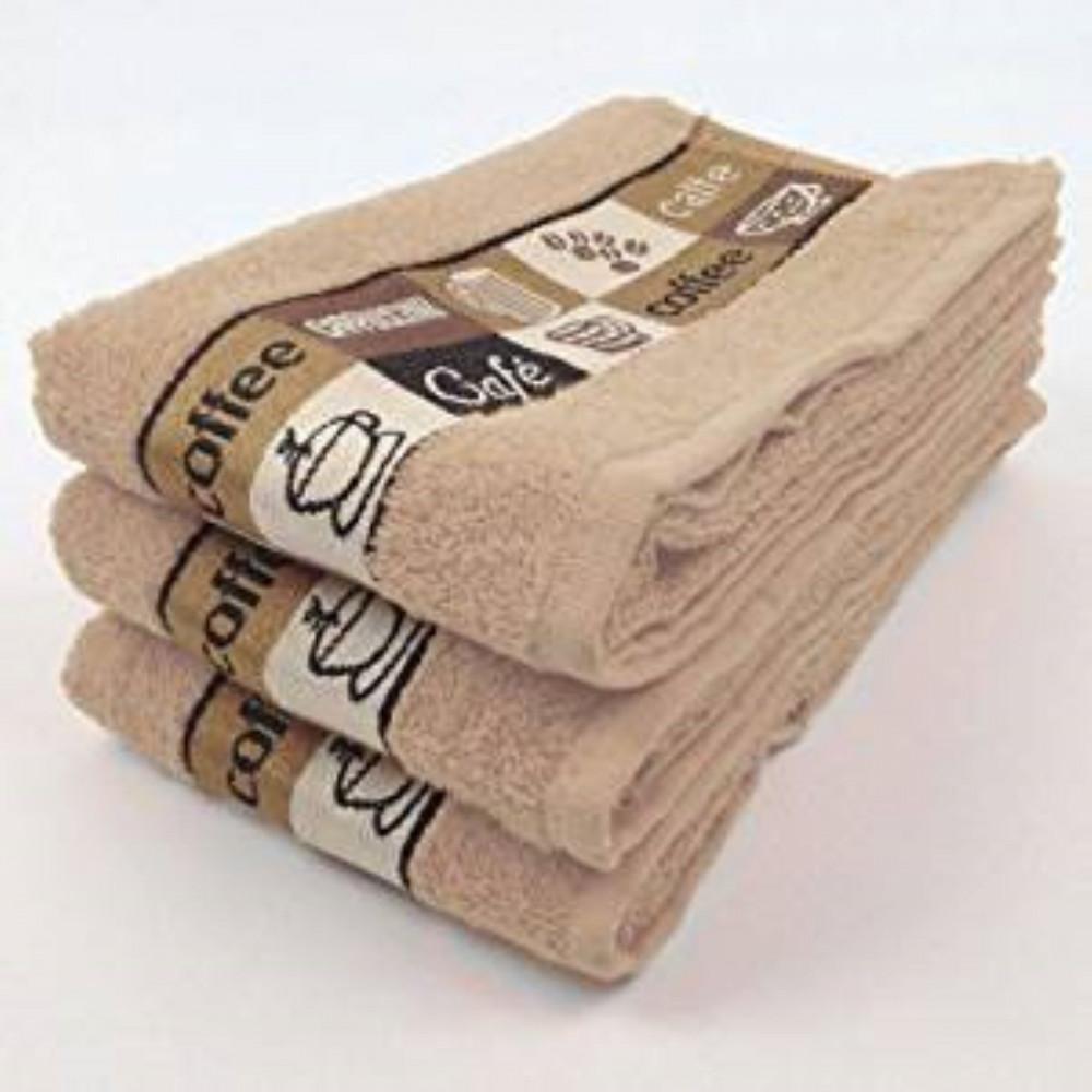 Pack of 3 Cafe Cafe Tea Kitchen Towel Latte