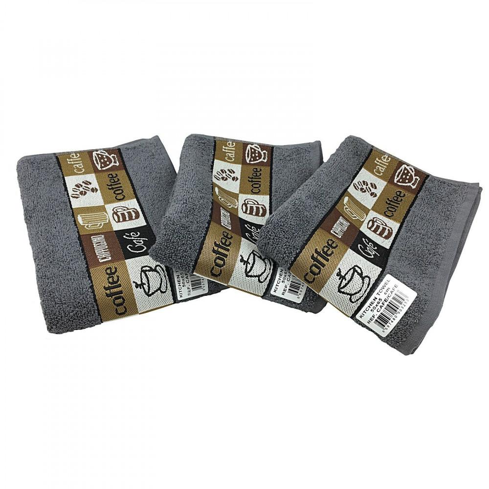 Pack of 3 Cafe Cafe Tea Kitchen Towel Grey