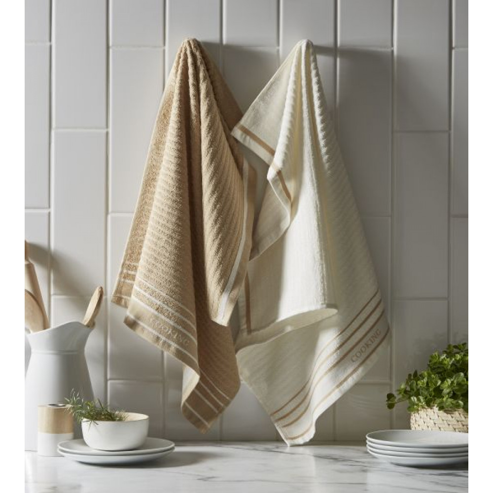 Two Pack Kitchen Tea Towels 100% Cotton Coffee Cream